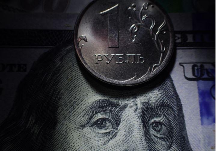 Курс доллара рухнул к рублю на новостях из Штатов