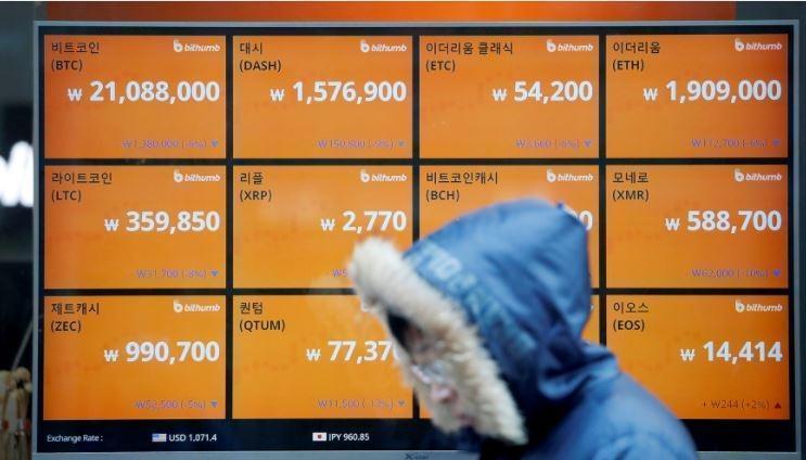 Сеул против биткоина: почему один из крупнейших игроков рынка криптовалют планирует запрет на торговлю цифровыми деньгами