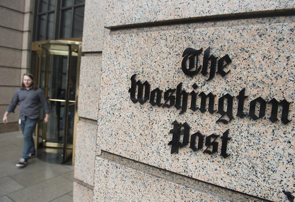 Журналистка Washington Post восхитилась храбростью сирийских террористов