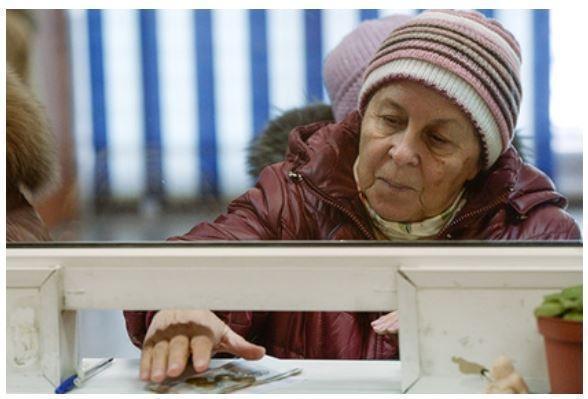 Пенсии жителей РФ обещают защитить