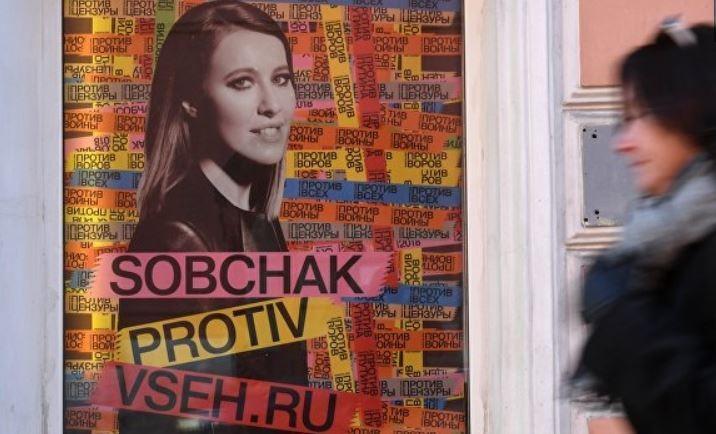 Консультант Собчак поведал, когда появилась идея выдвинуть ее в президенты