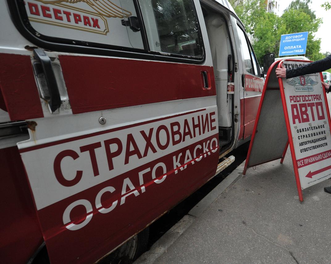 В РФ могут ужесточить наказание за отсутствие ОСАГО