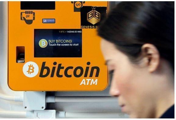 Владельцам биткоинов посоветовали приготовиться к потере всех денег