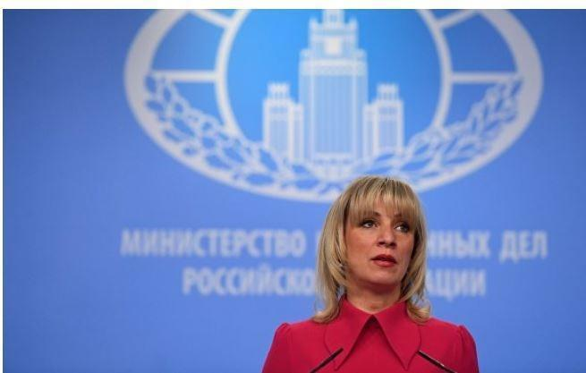 МИД раскритиковал действия Америки по блокировке международных переводов РФ