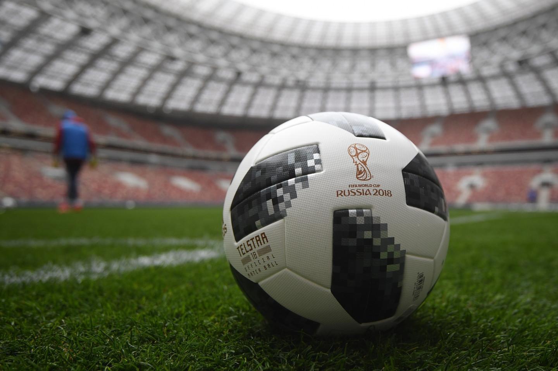Сборная Англии по футболу может быть наказана за бойкотирование ЧМ-2018 в России