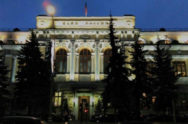 В РФ организуют единый реестр вкладчиков на базе блокчейна