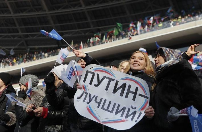 Marianne: победа Путина - не фальсификация, а выбор народа