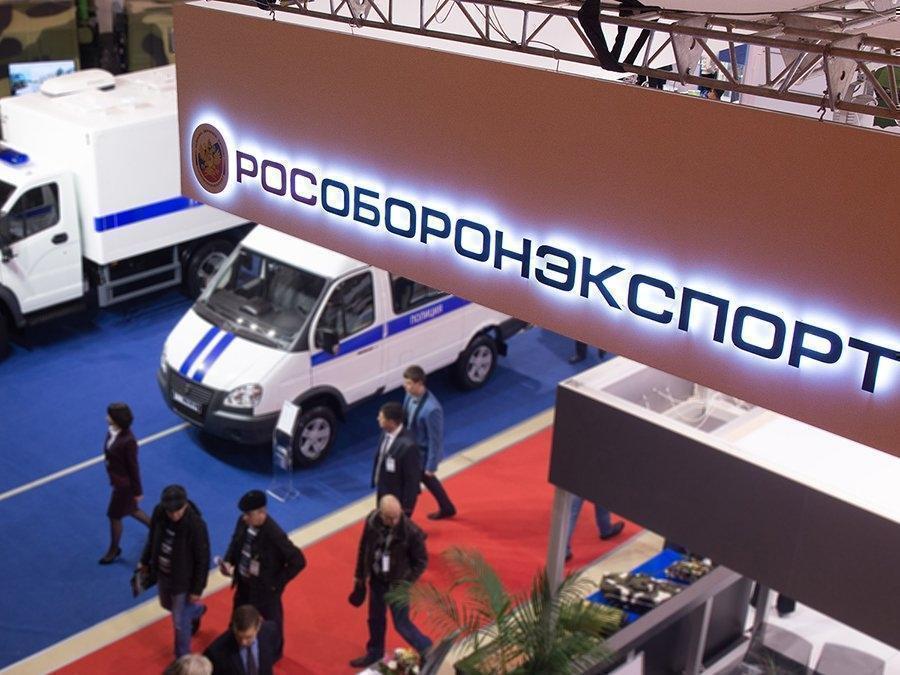 Штаты расширили санкции против Рособоронэкспорта