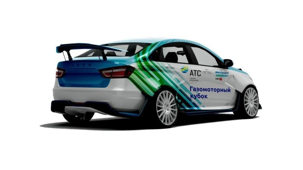 Lada Vesta CNG получит спортивную версию || Последние новости лада веста на метане