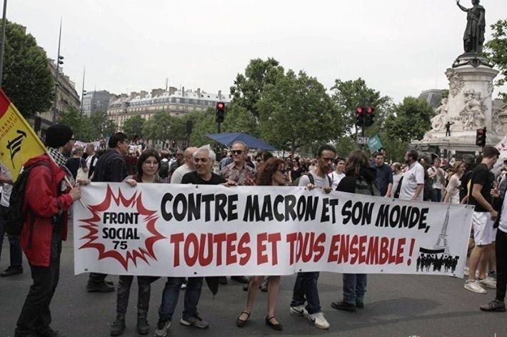 На акции протеста в столице Франции начались беспорядки