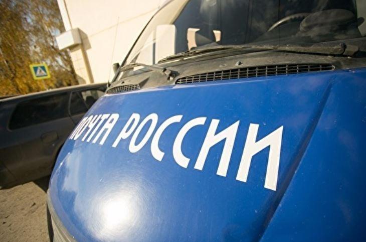 «Почта России» в этом году собирается запустить технологию распознавания лиц