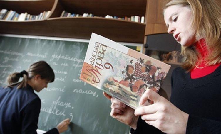 В РФ прокомментировали предложение убрать слово «родители» из украинских учебников