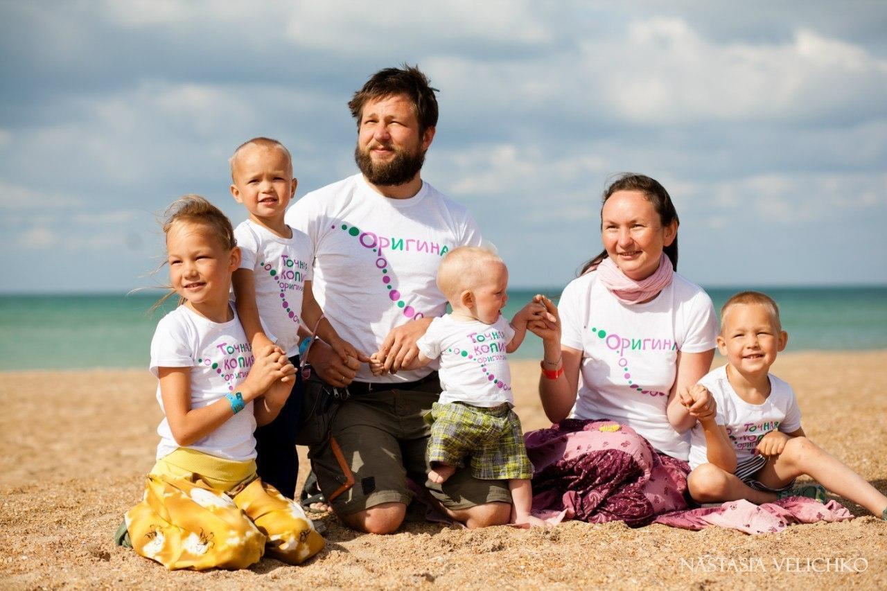 Многодетные родители получат преимущество в выборе времени для отпуска