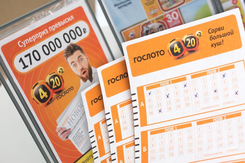 Житель Челябинска выиграл в лотерею 170 млн рублей