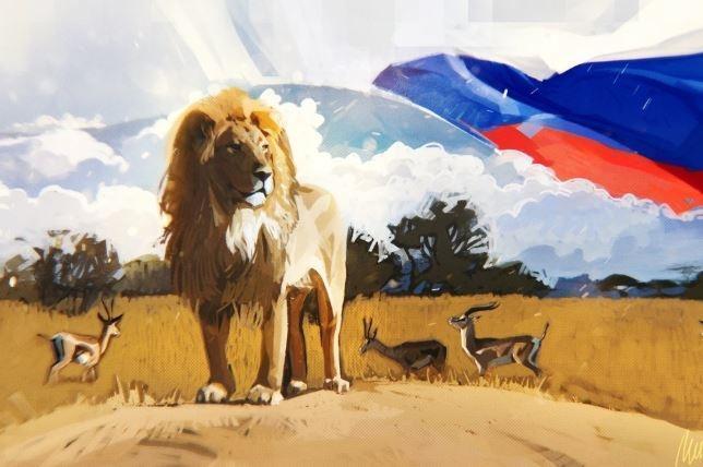 Государства Африки ищут у РФ защиту от давления Америки — эксперт