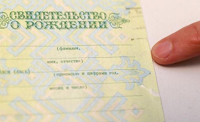 Налог на бездетность хотят ввести в РФ
