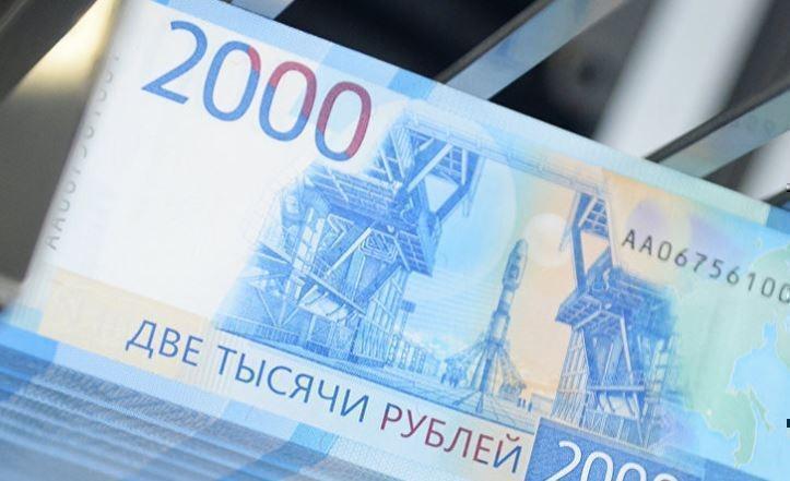 В Гознаке рассказали о возможном изменении дизайна банкнот