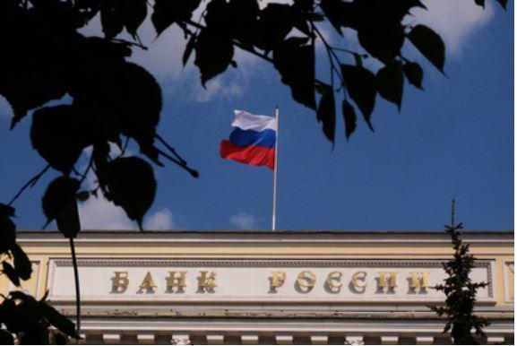 Банк РФ подсчитал плюсы увеличения пенсионного возраста