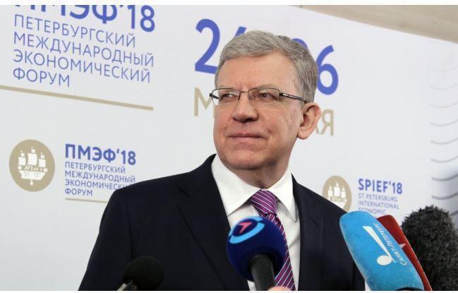 Кудрин рассказал, к чему приведет дальнейшее усиление санкций против РФ
