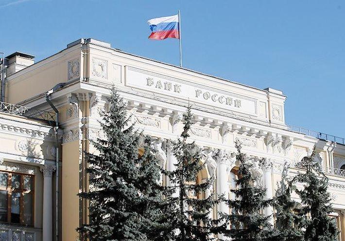 ЦБ лишил московский ПИР Банк лицензии