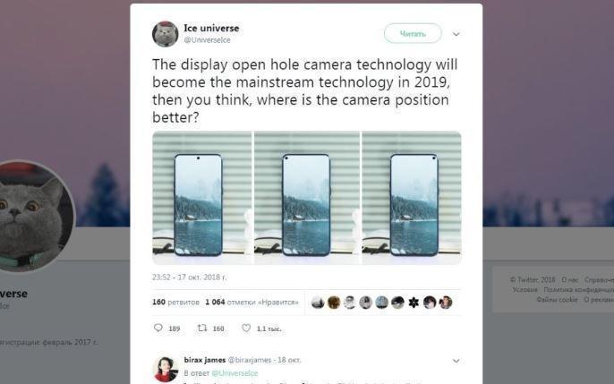 Смартфоны с «дыркой» могут стать основным трендом 2019- года