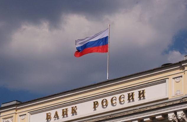 ЦБ РФ отозвал лицензии у 2х банков