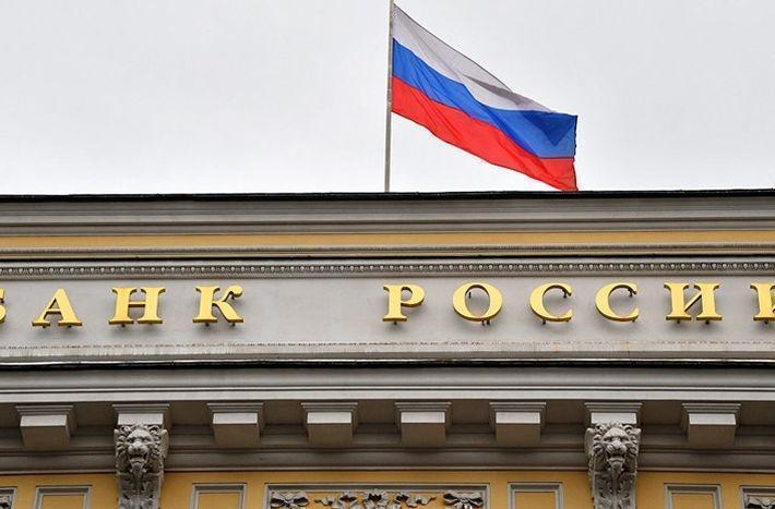 Международные резервы РФ сократились на $1 млрд
