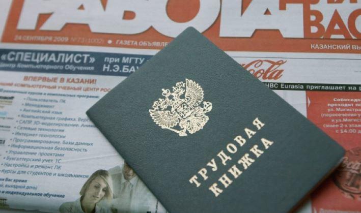 Опрос показал, кто из россиян больше всего доволен своей профессией