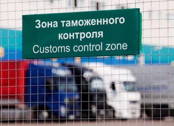 Россияне будут обязаны платить от 500 евро за ввоз товаров из-за рубежа