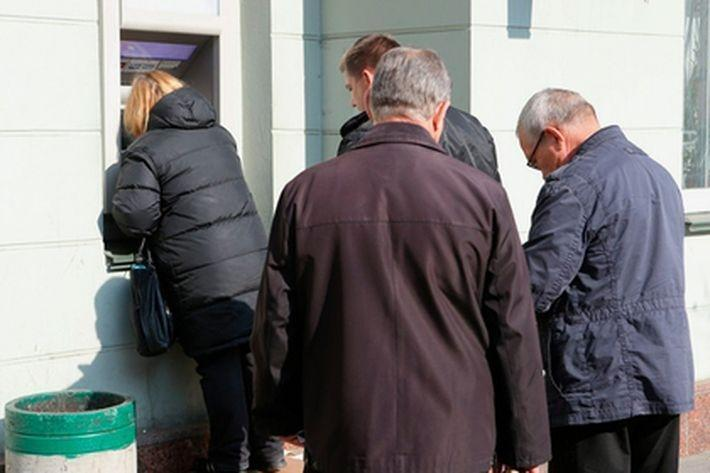 В РФ грядет сокращение зарплат