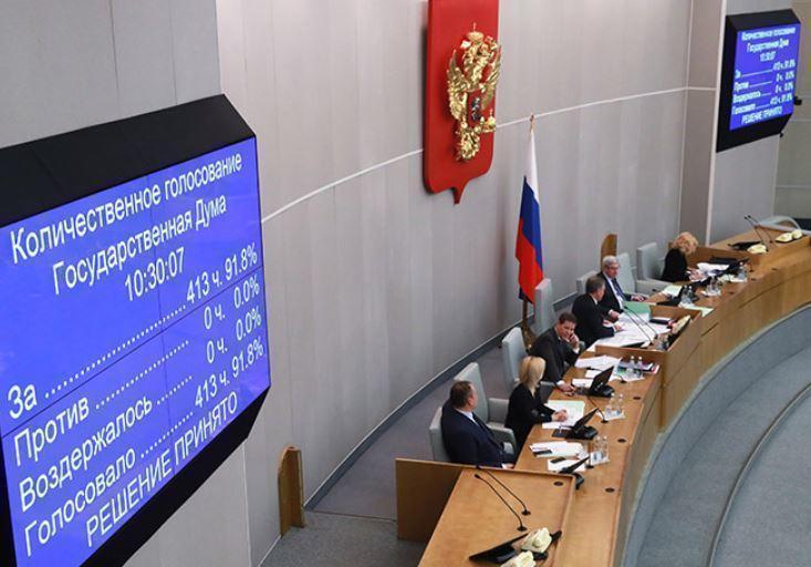 Госдума одобрила закон о налоге для самозанятых