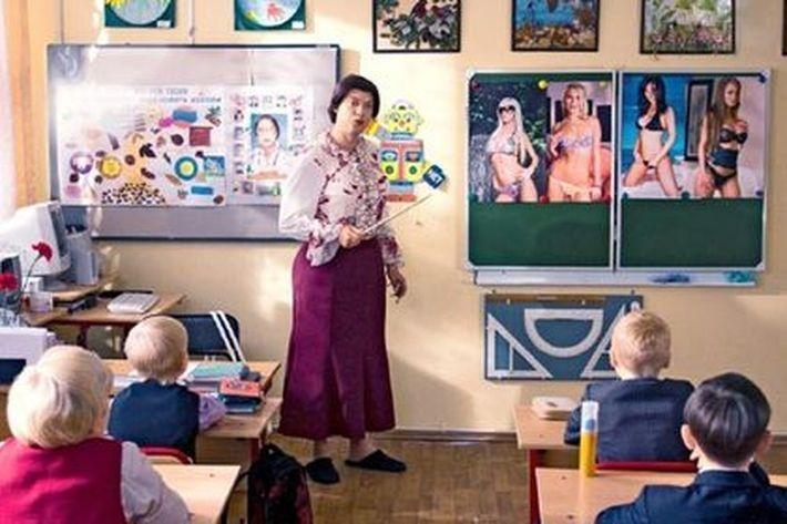 Россияне выступили за введение уроков полового воспитания в школе