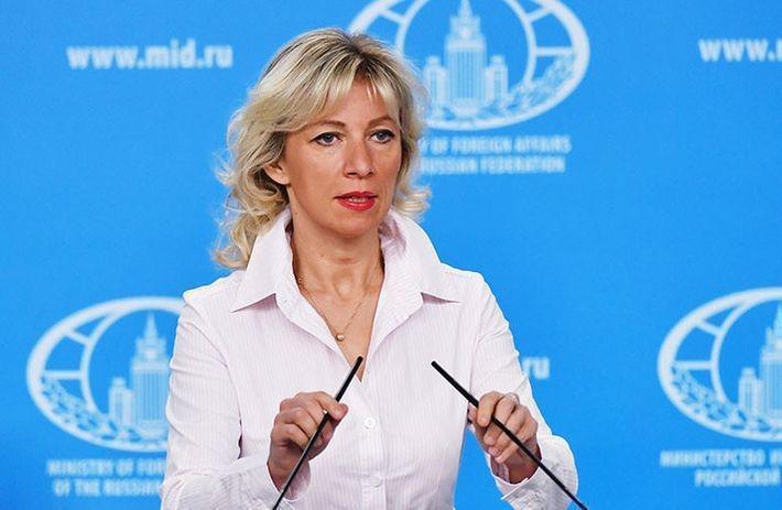 МИД РФ назвал вмешательством заявления Штатов о «Северном потоке — 2»