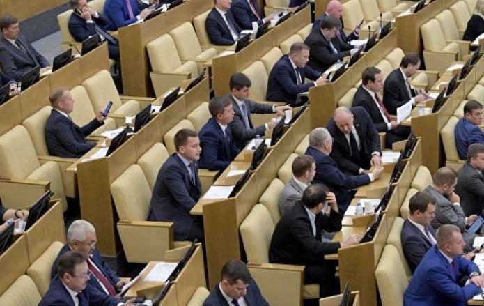 В Госдуме возник спор о том, кто такие