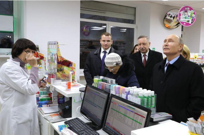 Владимир Путин лично узнал наличие лекарств в петербургской аптеке