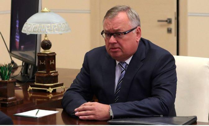 Костин озвучил альтернативу форуму в Давосе