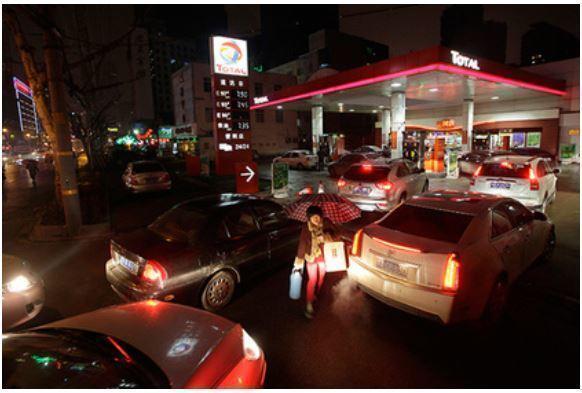Китай по максимуму опустил цены на бензин