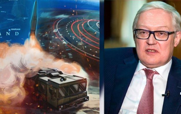 ДРСМД не дает Вашингтону доминировать в военной сфере — МИД России
