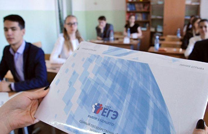 В Думе предложили альтернативу ЕГЭ