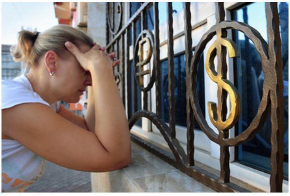 РФ приготовилась к валютной войне
