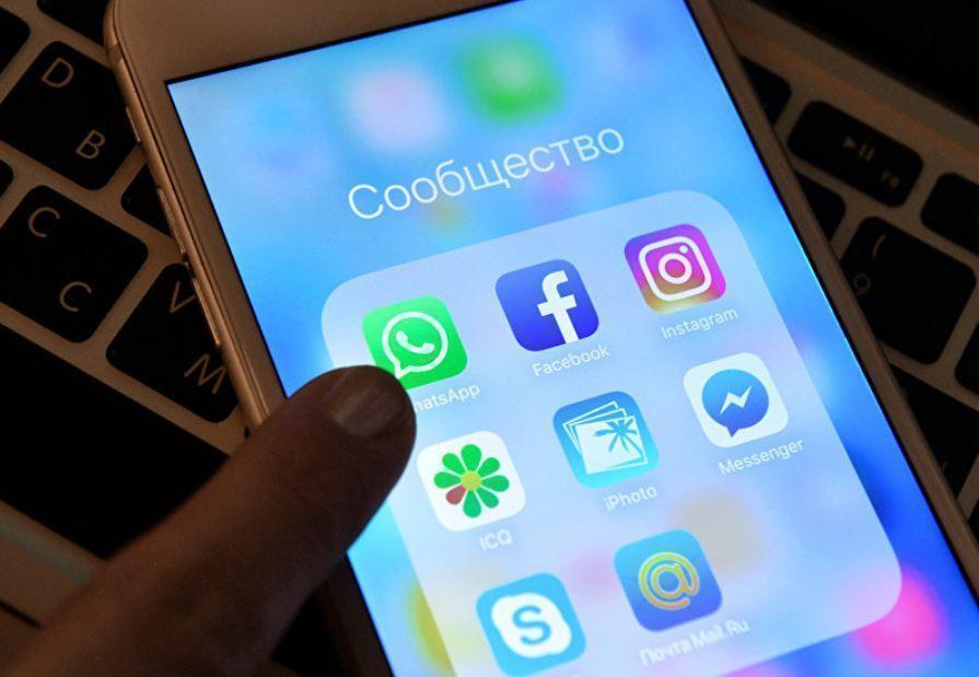 Социологи узнали, какие соцсети и мессенджеры предпочитают жители РФ