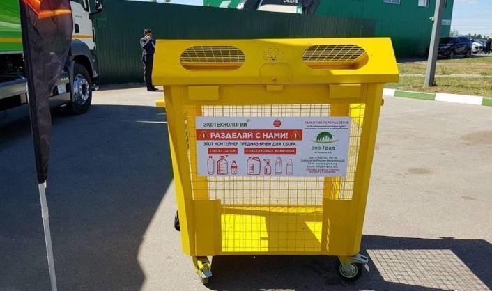 В Госдуме поведали, как происходит переход на новую систему сбора отходов в регионах России