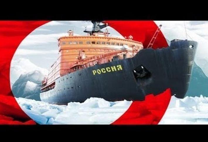 Америка хочет присвоить 1800 км российской территории