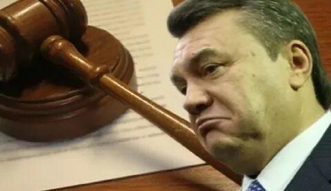 Суд Украины выносит приговор Виктору Януковичу