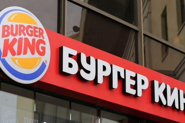 Роскомнадзор проверяет компании Procter&Gamble и Burger King