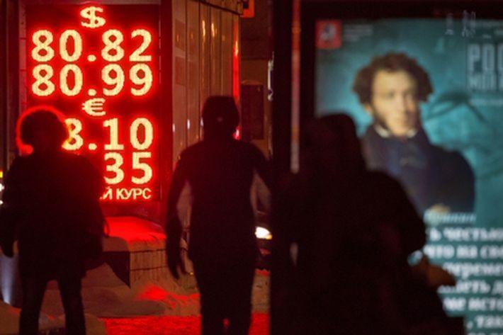 Эксперты назвали главный риск для курса рубля