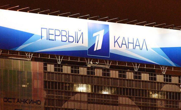 Экс-супруга Задорнова подала в суд на Первый канал