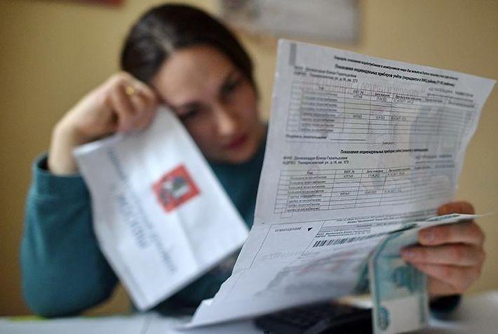 Расходы россиян на комуслуги выросли на 7%