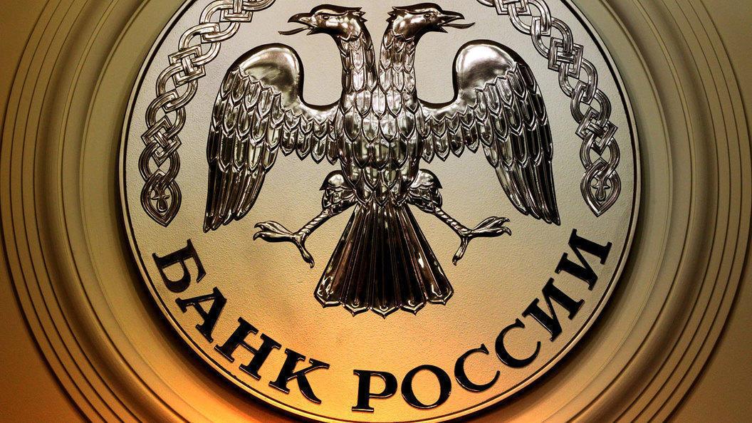 Центробанк отрицает увеличение стоимости полисов ОСАГО