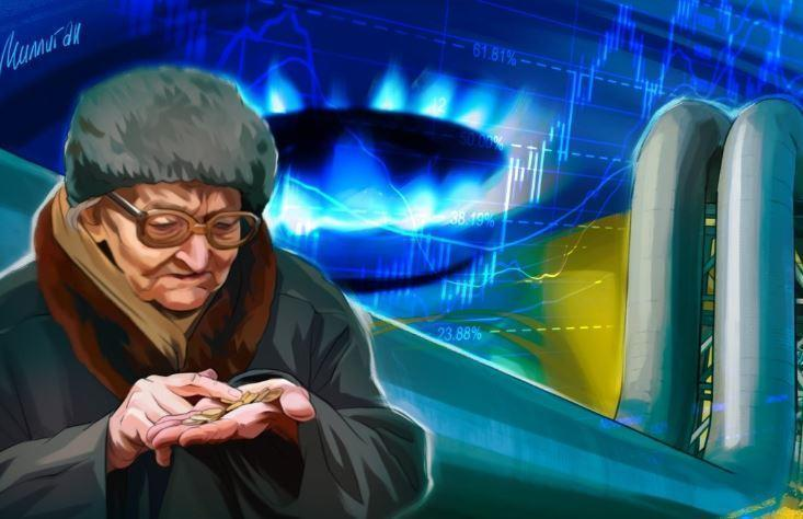 Европа хочет отбиться от санкций Америки: эксперт прокомментировал создание на Украине компании по управлению ГТС